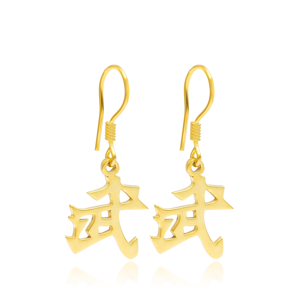 Japanese Warrior Kanji Symbol Turkish Wholesale Handmade 925 Sterling Silver Jewelry