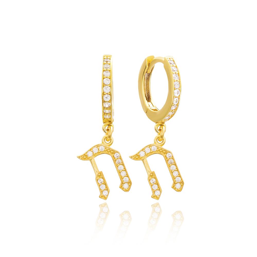 Hay Letter Hebrew Alphabet Wholesale Handmade 925 Sterling Silver Dangle Earrings
