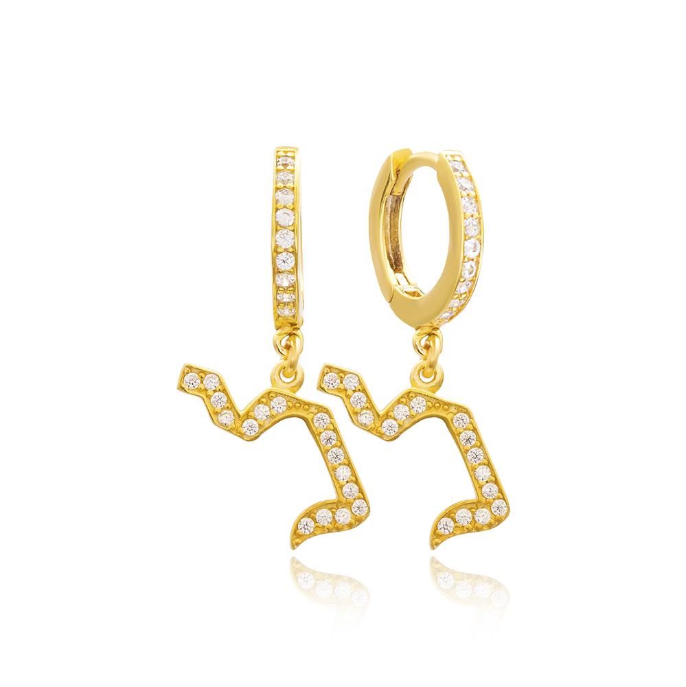 Lamed Letter Hebrew Alphabet Wholesale Handmade 925 Sterling Silver Dangle Earrings