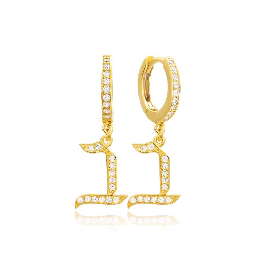 Vet Letter Hebrew Alphabet Wholesale Handmade 925 Sterling Silver Dangle Earrings