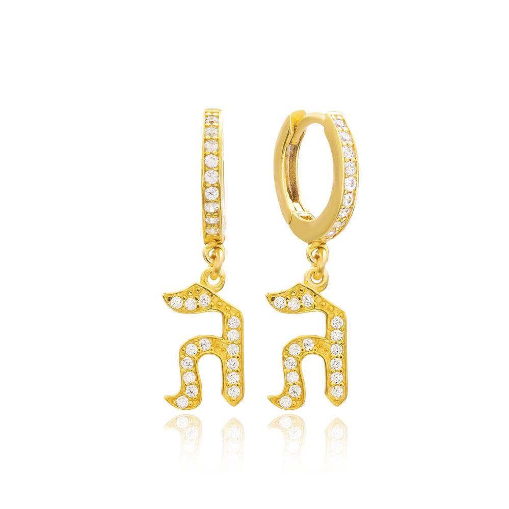 Gimel Letter Hebrew Alphabet Wholesale Handmade 925 Sterling Silver Dangle Earrings