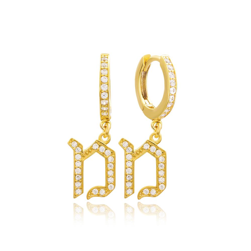 Mem Letter Hebrew Alphabet Wholesale Handmade 925 Sterling Silver Dangle Earrings