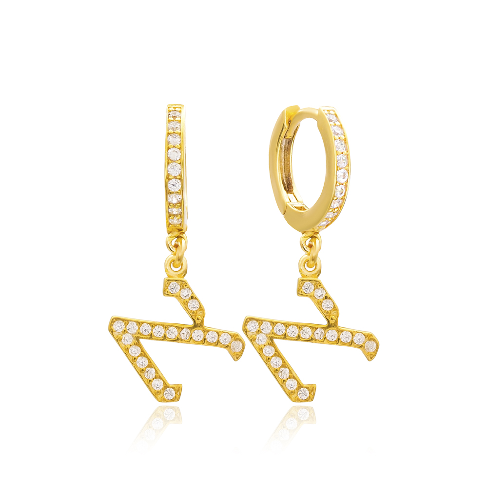 Aleph Letter Hebrew Alphabet Wholesale Handmade 925 Sterling Silver Dangle Earrings