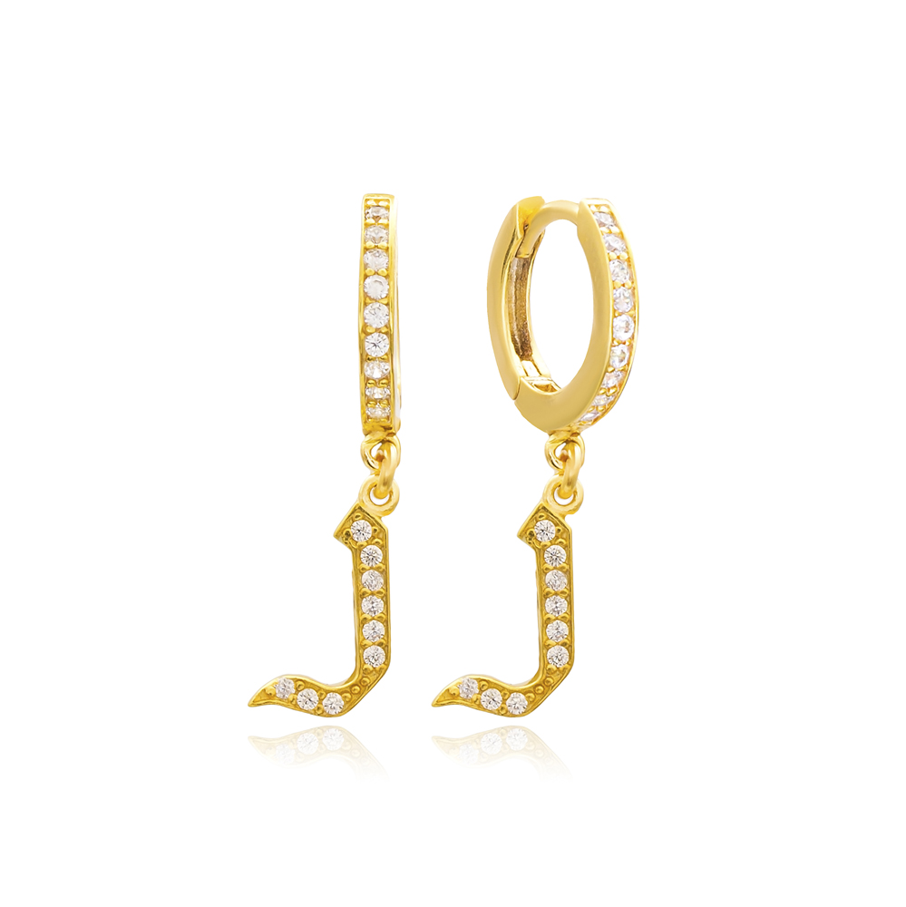 Nun Letter Hebrew Alphabet Wholesale Handmade 925 Sterling Silver Dangle Earrings