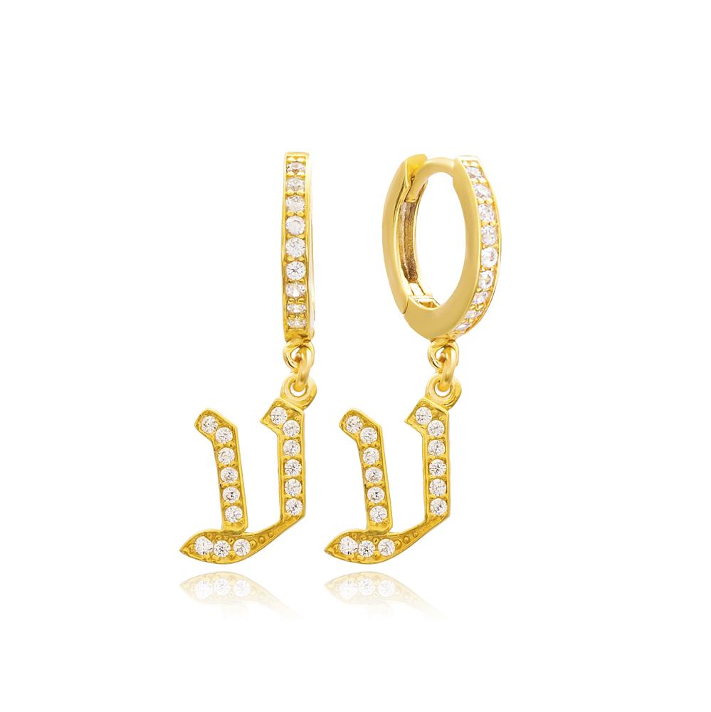 Ayin Letter Hebrew Alphabet Wholesale Handmade 925 Sterling Silver Dangle Earrings