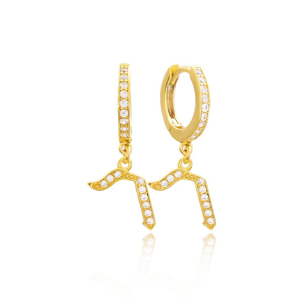 Raysh Letter Hebrew Alphabet Wholesale Handmade 925 Sterling Silver Dangle Earrings