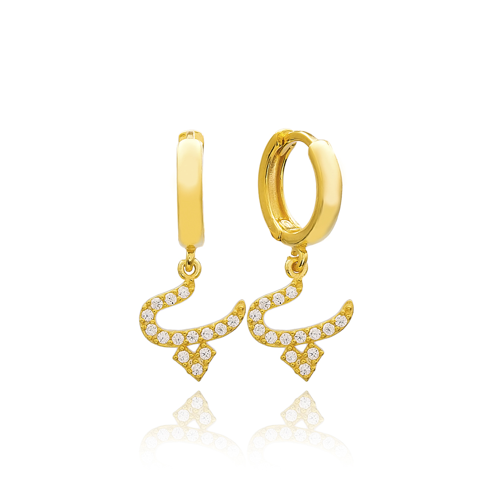 Pe Letter Arabic Alphabet Wholesale Handmade 925 Sterling Silver Dangle Earrings