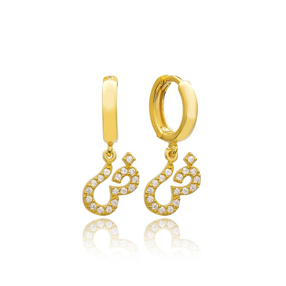 Dzaad Letter Arabic Alphabet Wholesale Handmade 925 Sterling Silver Dangle Earrings