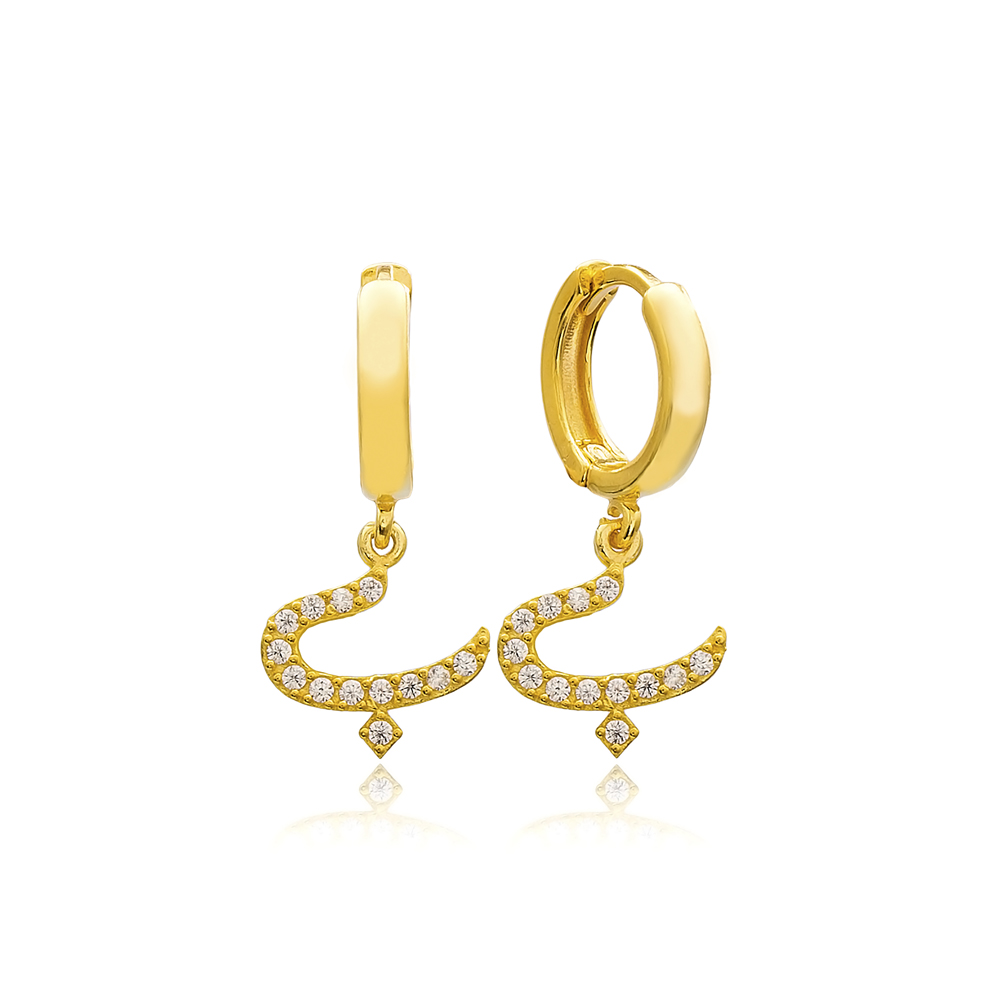 Be Letter Arabic Alphabet Wholesale Handmade 925 Sterling Silver Dangle Earrings
