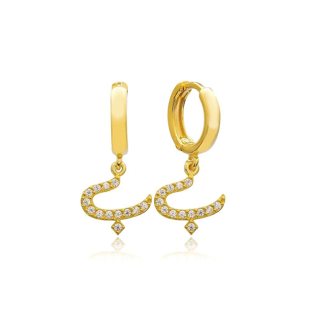 Be Letter Arabic Alphabet Wholesale Handmade 925 Sterling Silver Dangle Earrings