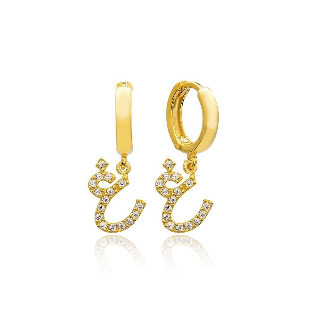 Ghayn Letter Arabic Alphabet Wholesale Handmade 925 Sterling Silver Dangle Earrings