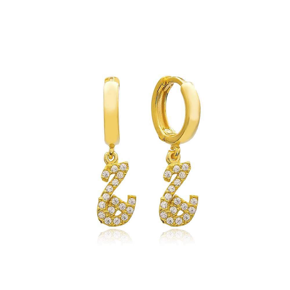 Che Letter Arabic Alphabet Wholesale Handmade 925 Sterling Silver Dangle Earrings