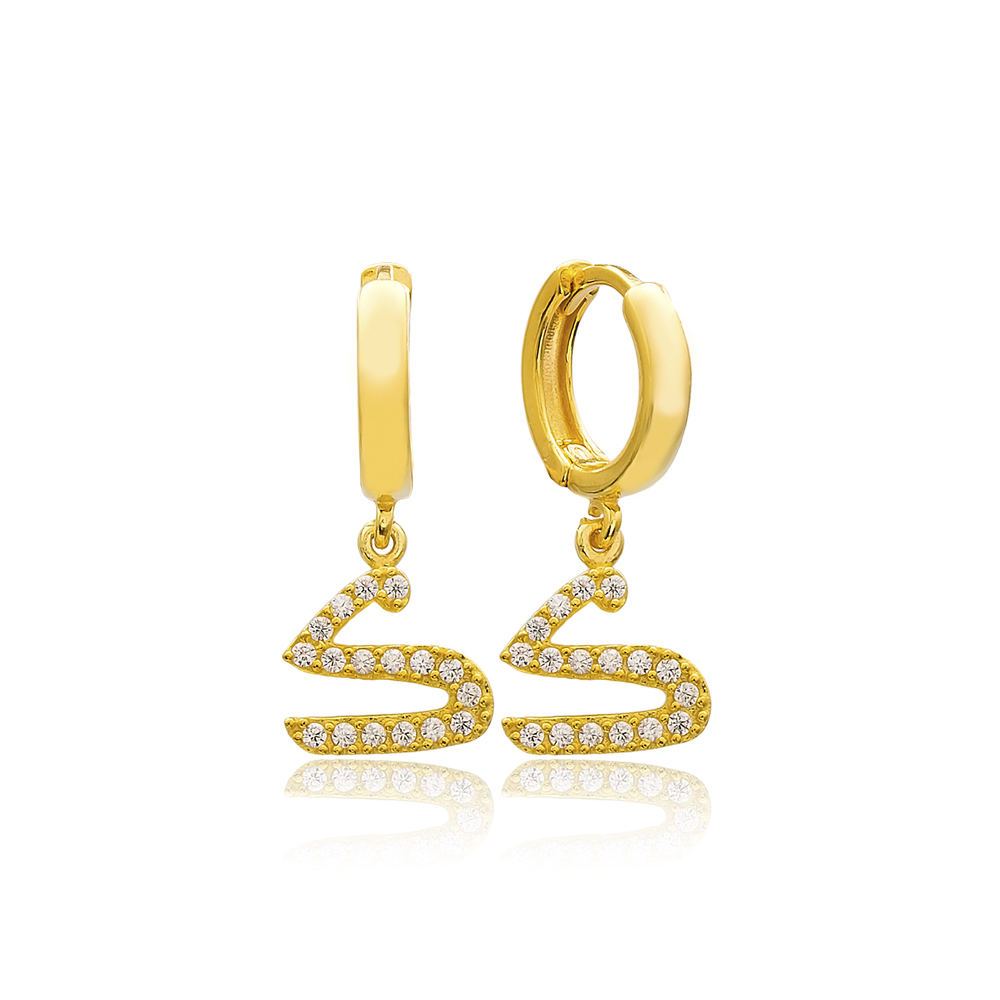 Kaaf Letter Arabic Alphabet Wholesale Handmade 925 Sterling Silver Dangle Earrings
