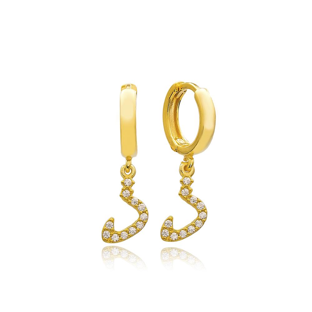 Zaal Letter Arabic Alphabet Wholesale Handmade 925 Sterling Silver Dangle Earrings
