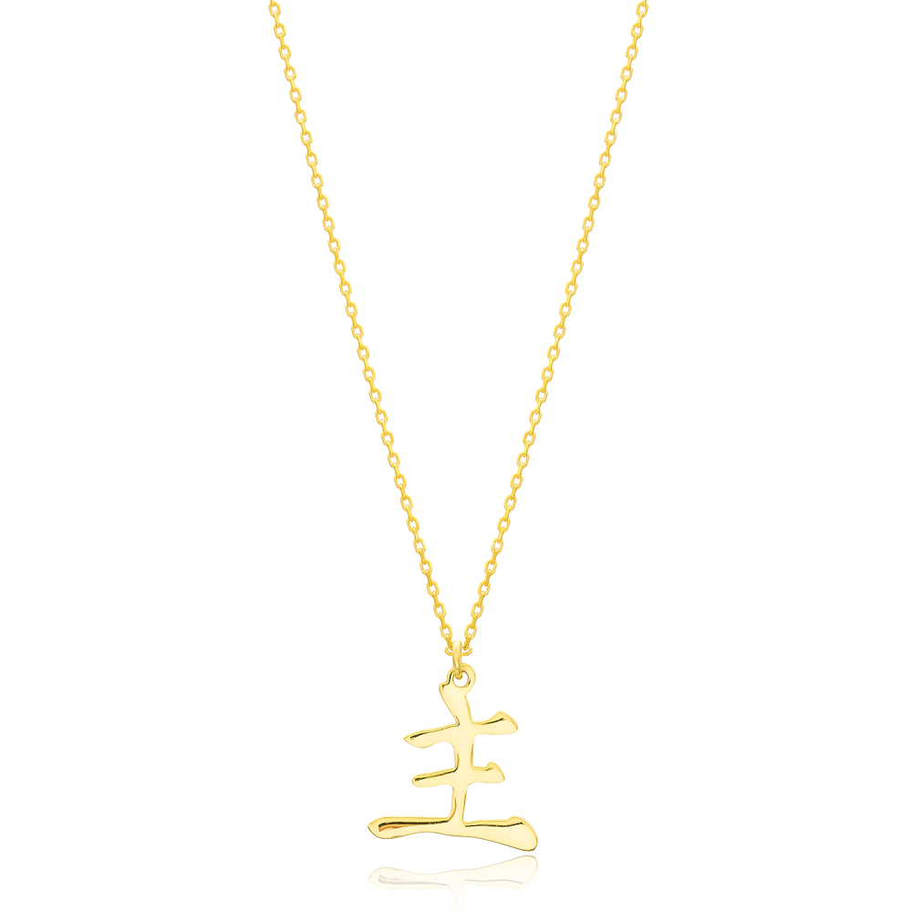 Japanese Master Kanji Symbol Design Wholesale Handmade 925 Silver Sterling Necklace