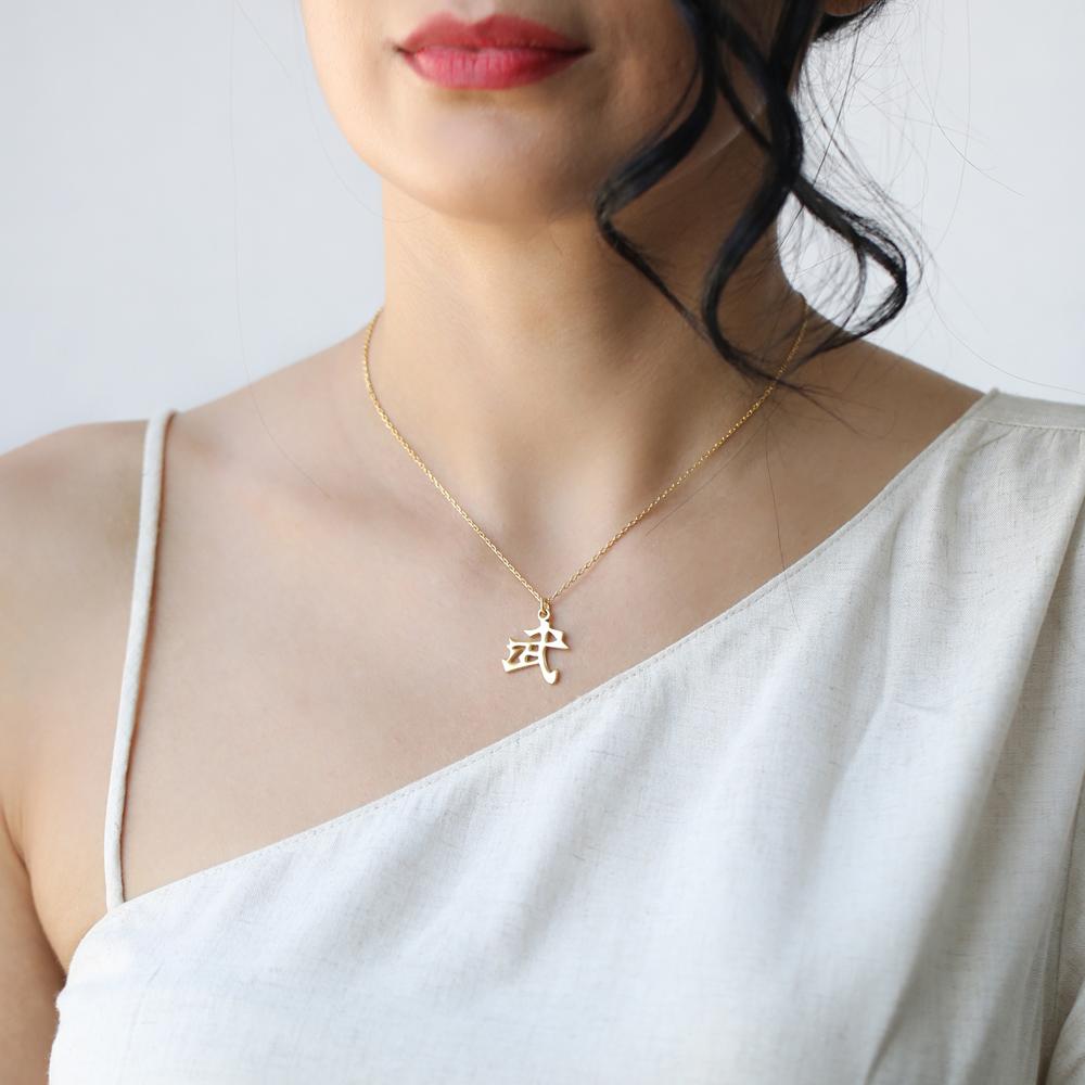 Japanese Warrior Kanji Symbol Design Wholesale Handmade 925 Silver Sterling Necklace