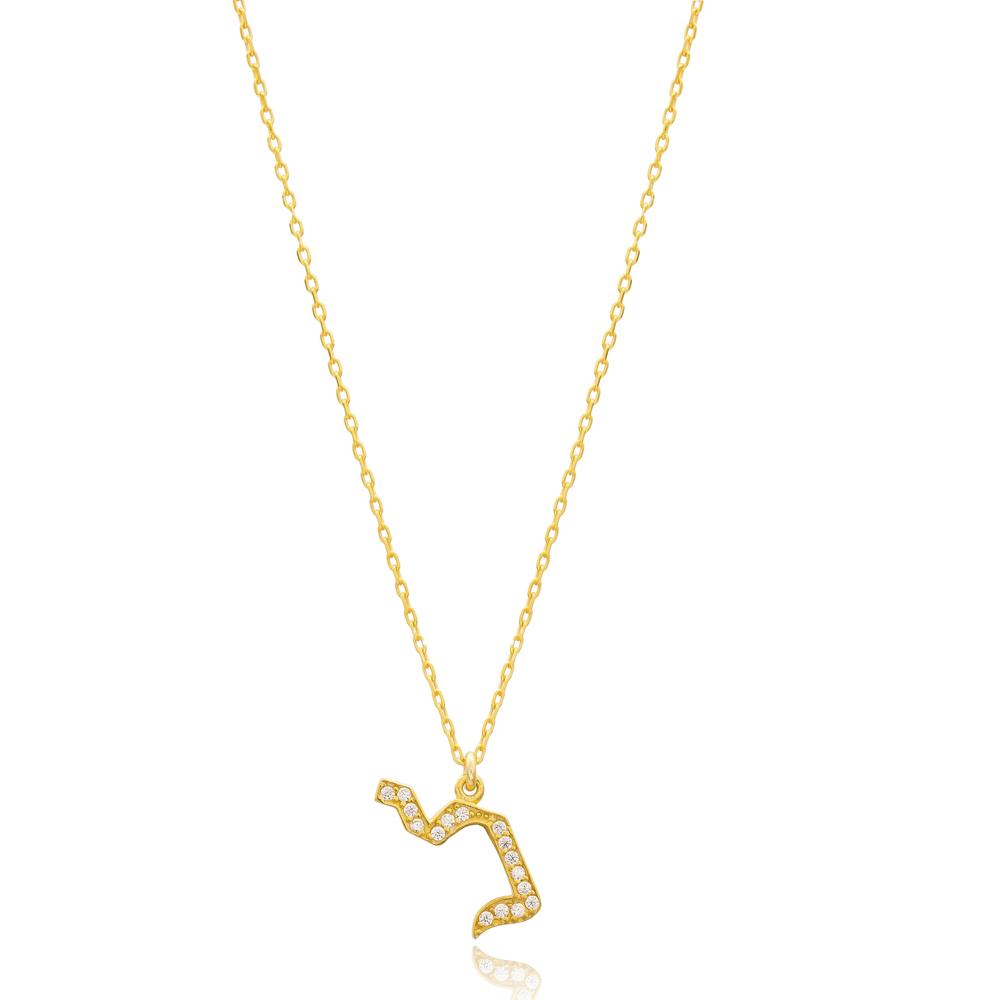 Lamed Letter Hebrew Alphabet Design Wholesale Handmade 925 Silver Sterling Necklace