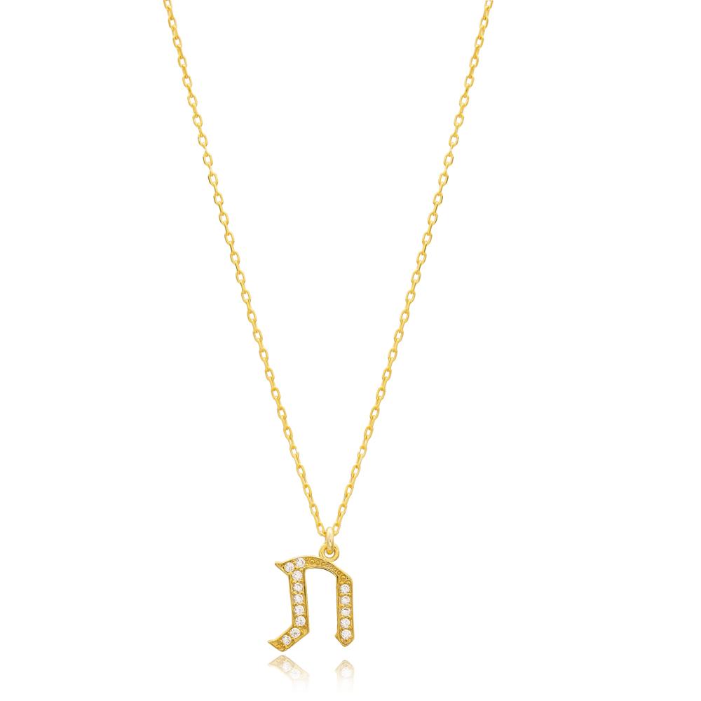 Sav Letter Hebrew Alphabet Design Wholesale Handmade 925 Silver Sterling Necklace