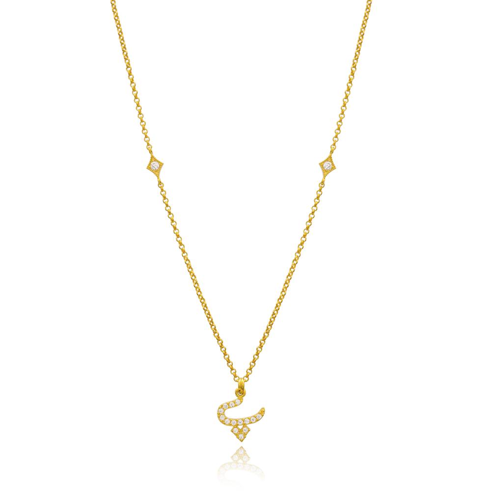 Pe Letter Arabic Alphabet Design Wholesale Handmade 925 Silver Sterling Necklace