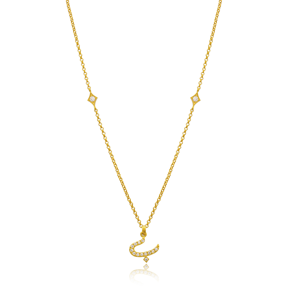Be Letter Arabic Alphabet Design Wholesale Handmade 925 Silver Sterling Necklace